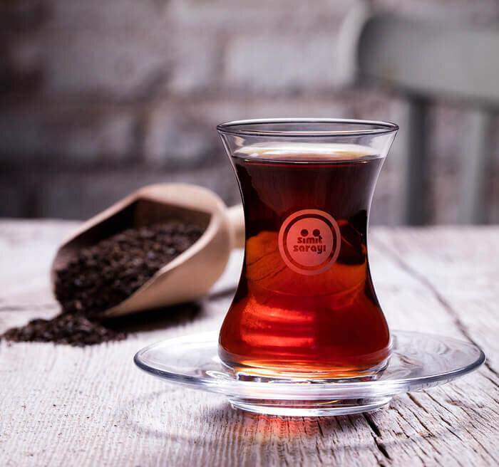 Çay (Küçük)